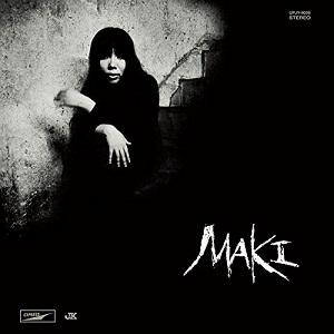 Maki Asakawa / 浅川マキ / 浅川マキの世界(アナログ)