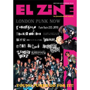 EL ZINE / vol.20