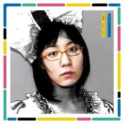 ラミ子 / 妖精 イズ ヒア