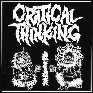 CRITICAL THINKING / 盛者必衰