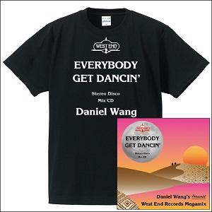 DANIEL WANG / ダニエル・ウォン / EVERYBODY GET DANCIN' - DANIEL WANG'S PERSONAL WEST END MEGAMIX(Tシャツ付セット:Mサイズ)