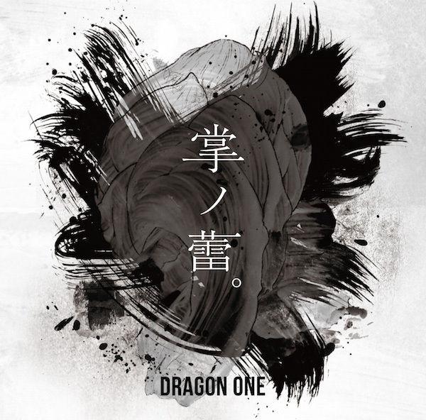 DRAGON ONE / ドラゴンワン / 掌ノ蕾。