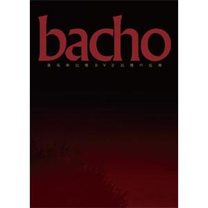 bacho / 最高新記憶DVD ~記憶の記録~