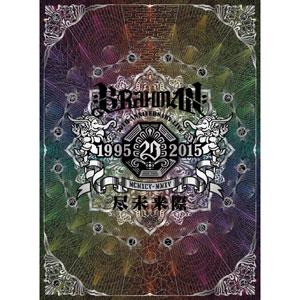 BRAHMAN / 20th Anniversary Live Blu-ray 尽未来際