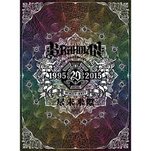 BRAHMAN / 20th Anniversary Live DVD 尽未来際