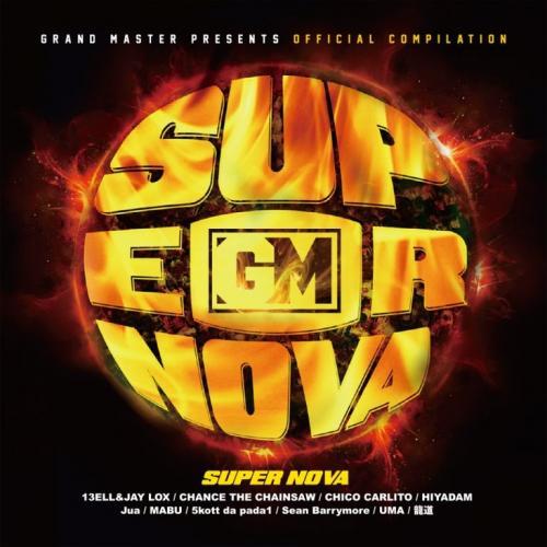 V.A.(GRAND MASTER) / SUPER NOVA