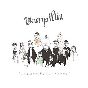 Vampillia / いいにおいのするサウンドトラック