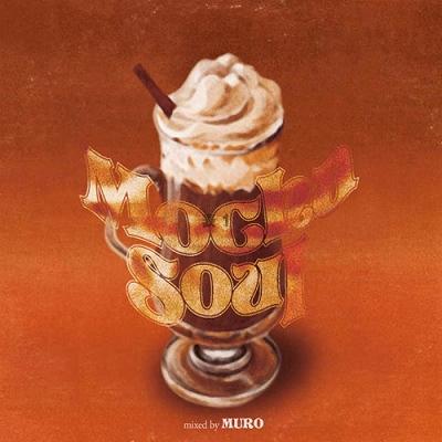"DJ MURO / DJムロ / Mocha Soul 1""紙ジャケット"""