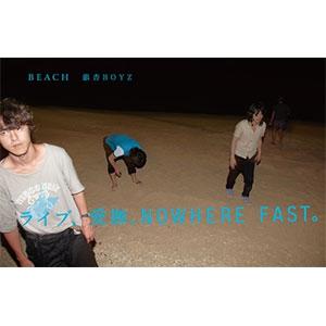 銀杏BOYZ / BEACH