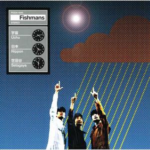 FISHMANS / フィッシュマンズ / 宇宙 日本 世田谷(アナログ)
