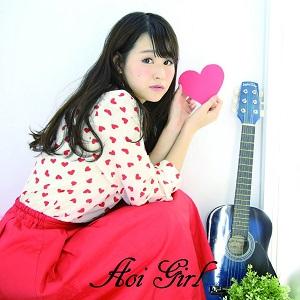 Aoi / Girl