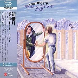 SHINGETU / 新●月 / 遠き星より - SHM-CD
