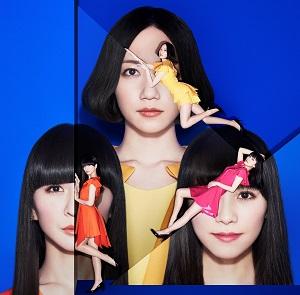 Perfume / パフューム / COSMIC EXPLORER