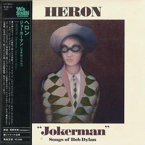 HERON (UK) / ヘロン / ジョーカーマン