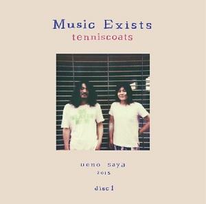 tenniscoats / テニスコーツ / Music Exist Disc1(アナログ)