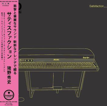 INO hidefumi / イノヒデフミ / SATISFACTION