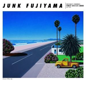 JUNK FUJIYAMA / ジャンク フジヤマ / シェダル