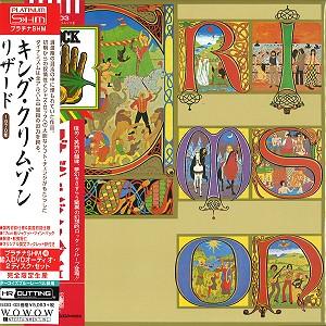 KING CRIMSON / キング・クリムゾン / リザート: 17cm紙ジャケット・プラチナムSHM-CD+DVDオーディオ - プラチナムSHM-CD
