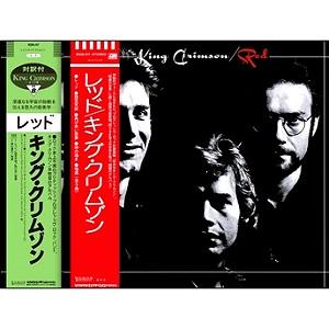 KING CRIMSON / キング・クリムゾン / レッド: 17cm紙ジャケット・プラチナSHM-CD+DVDオーディオ - プラチナSHM-CD