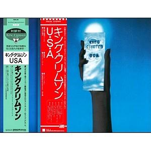 KING CRIMSON / キング・クリムゾン / USA: 17cm紙ジャケット・プラチナSHM-CD+DVDオーディオ - プラチナSHM-CD
