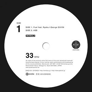 ペトロールズ / Fuel feat. 呂布+George GIVVN / ASB