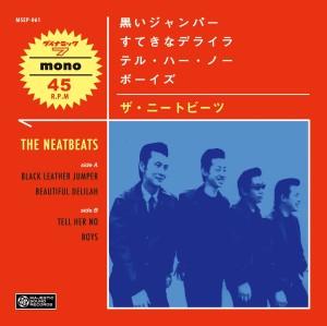 THE NEATBEATS / ニートビーツ / 黒いジャンパー