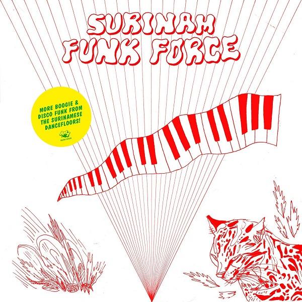 V.A. (SURINAM FUNK FORCE) / オムニバス / スリナム・ファンク・フォース