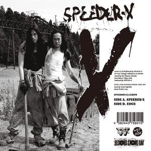 SPEEDER-X / SPEEDOM 01