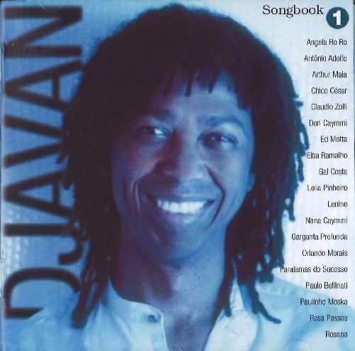 V.A. (SONGBOOK DJAVAN) / オムニバス / SONGBOOK DJAVAN V.1