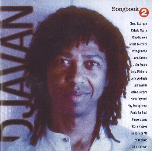 V.A. (SONGBOOK DJAVAN) / オムニバス / SONGBOOK DJAVAN V.2