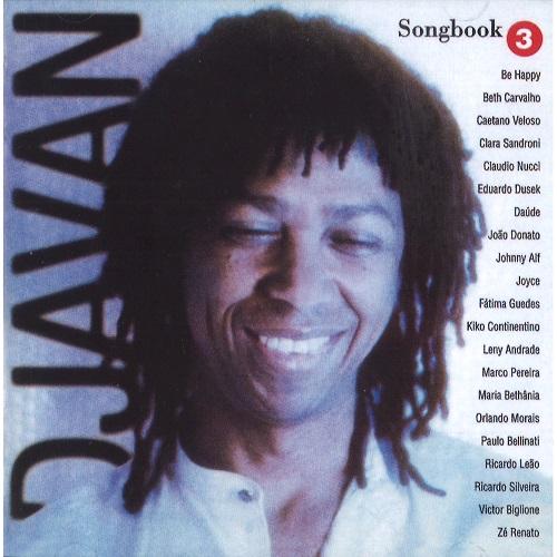 V.A. (SONGBOOK DJAVAN) / オムニバス / SONGBOOK DJAVAN V.3