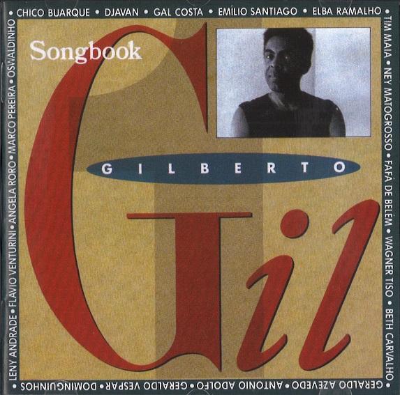 V.A. (SONGBOOK GILBERTO GIL) / オムニバス / SONGBOOK GILBERTO GIL V.1
