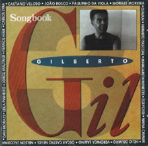 V.A. (SONGBOOK GILBERTO GIL) / オムニバス / SONGBOOK GILBERTO GIL V.3