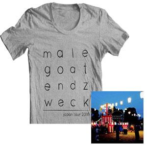 ENDZWECK / malegoat / Split Tシャツ付(S)