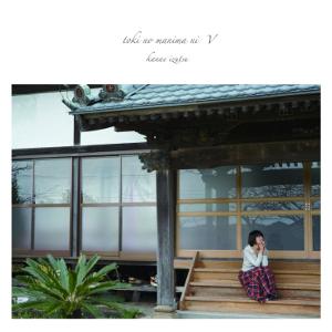IZUTSU KANAE / 井筒香奈江 / 時のまにまにV(LP)