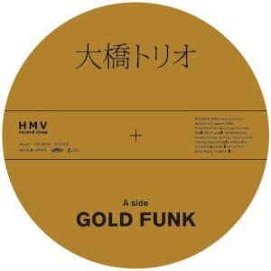 大橋トリオ / GOLD FUNK(アナログ)