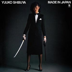 渋谷祐子 / MADE IN JAPAN