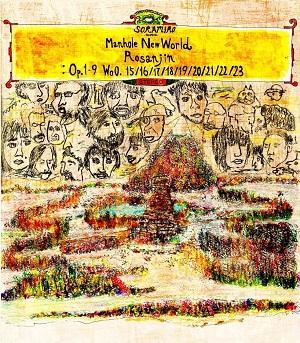Manhole New World / Rosanjin