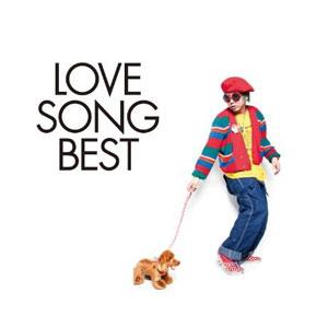 イギリス人 / LOVE SONG BEST