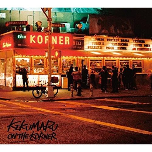 菊丸 / On The Korner