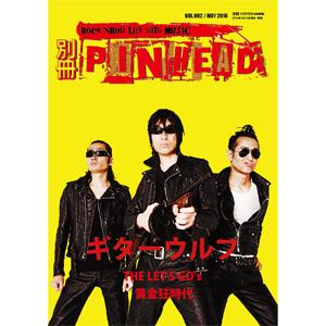 PINHEAD (BOOK) / 別冊PINHEAD vol.2