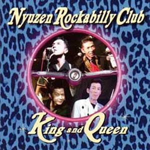 nyuzen rockabilly club king and queen punk online shop