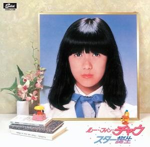 ルー・フィン・チャウ / スター誕生+2 コンプリート・コレクション