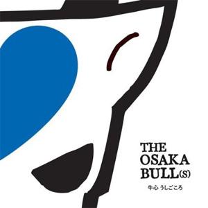 THE OSAKA BULL(s) / 牛心 BULL(s)HEART