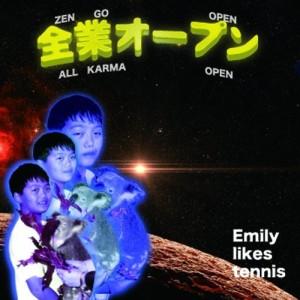 Emily Likes Tennis / 全業オープン