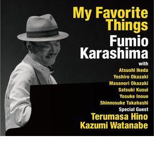 FUMIO KARASHIMA / 辛島文雄 / My Favorite Things / マイ・フェイヴァリット・シングス