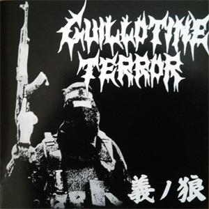 GUILLOTINE TERROR / 義ノ狼