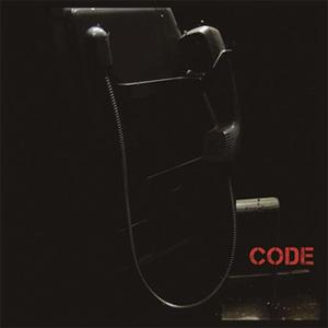 コード / コード