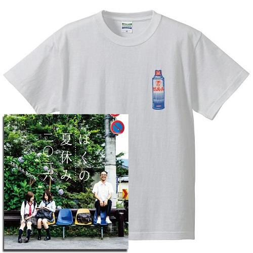 ZEN-LA-ROCK / ぼくの夏休み2016★ディスクユニオン限定T-SHIRTS付セットMサイズ