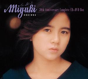 杉浦幸 / 30TH ANNIVERSARY コンプリートCD+DVD BOX